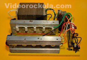amplificador completo