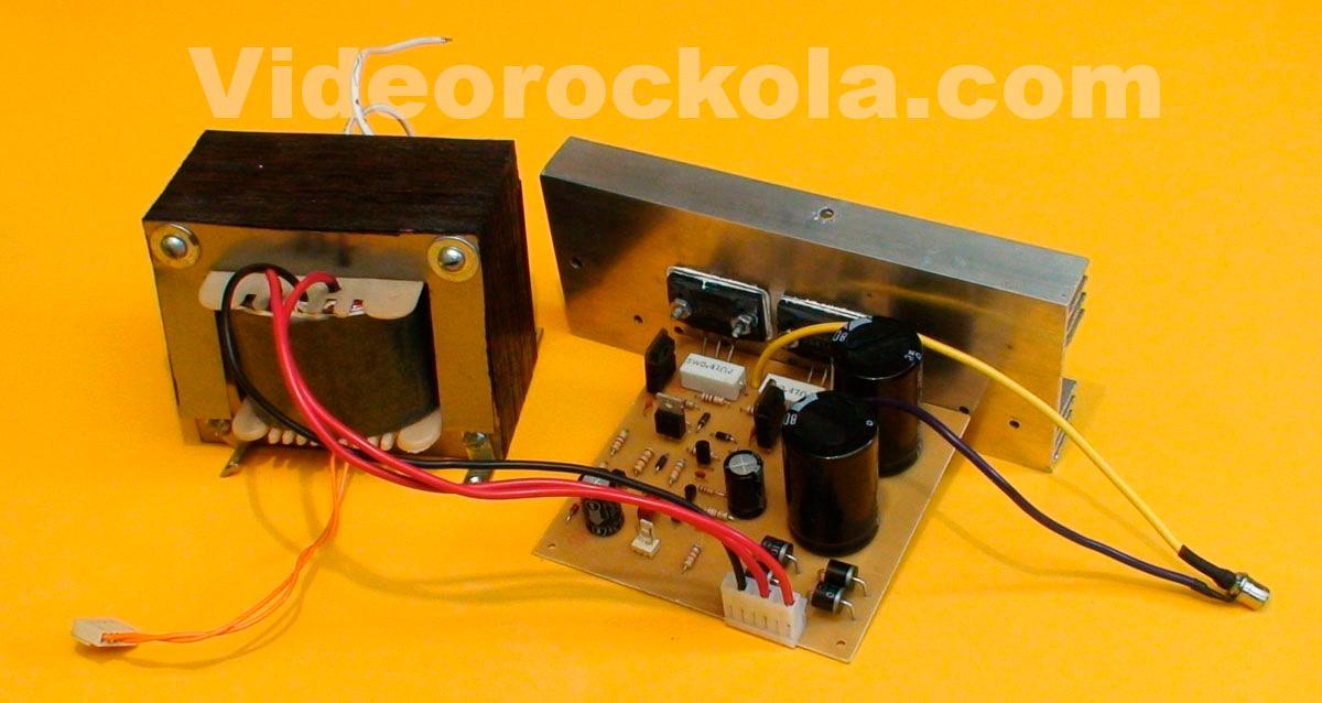 amplificador 100 watts
