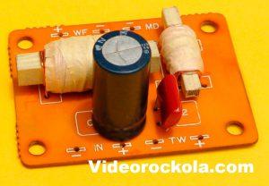 8.2 capacitor