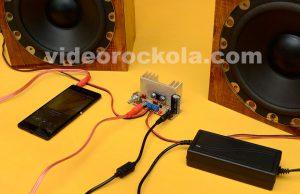 amplificador funcionando